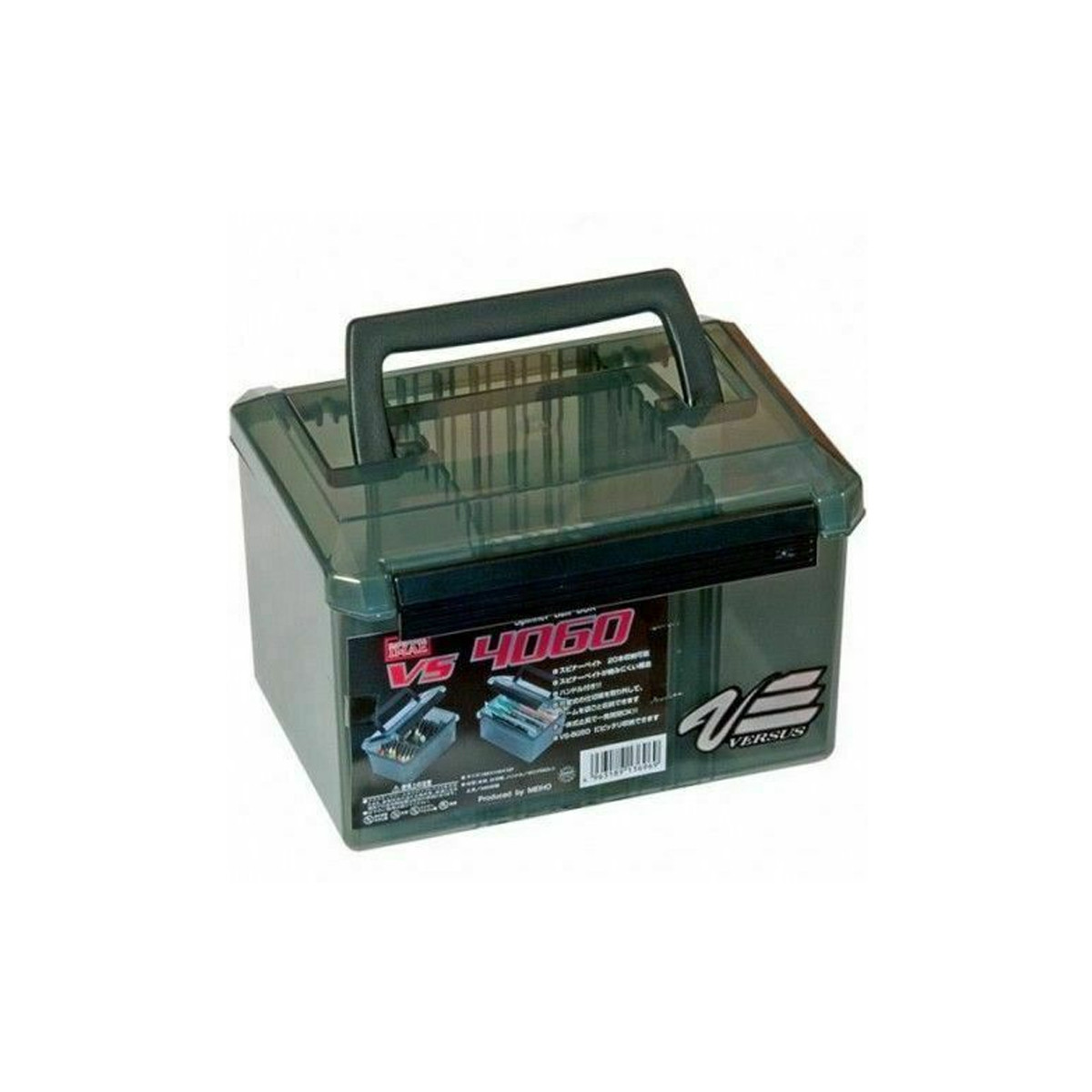 MEIHO VERSUS VS-4060 SPINNER BAIT BOX