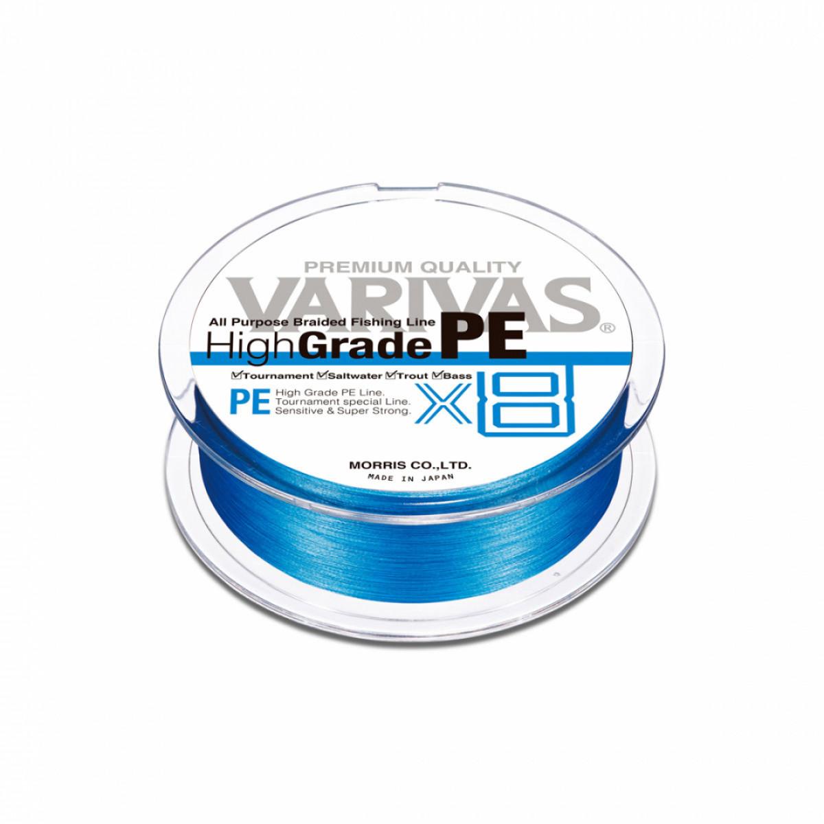 VARIVAS HIGH GRADE PE X8 150M OCEAN BLUE