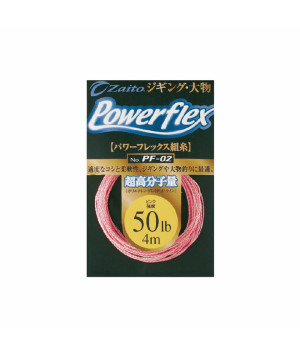 OWNER PF-02 POWER FLEX